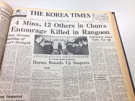 Image result for president chun rangoon bombing 1983
