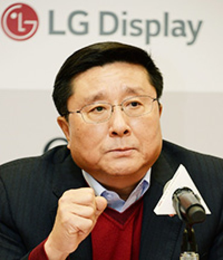 Han Sang-beom, CEO of LG Display
