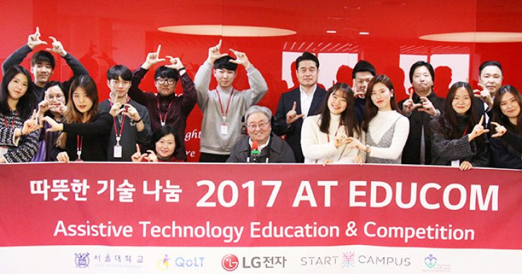 University students in Korea pose after being selected as this year's LG Electronics' Assistive Technology Education & Competition program participants, at the firm's headquarters in Seoul, Tuesday. / Courtesy of LG Electronics