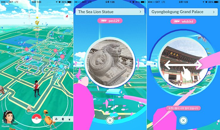 Screen captures from Pokemon Go game show a 'Pokestop' near a sea lion statue in Gyeongbok Palace, center, and Gyeongbok Grand Palace, right. / Yonhap