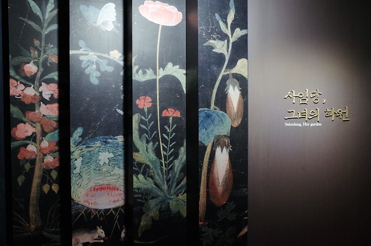 An installation view of 'Saimdang, Her Garden' exhibition held at the Seoul Museum in Buam-dong, central Seoul / Courtesy of Seoul Museum