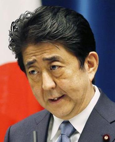 President Moon Jae-inJapanese Prime Minister Shinzo Abe