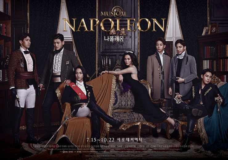 A poster for Korean production of the musical 'Napoleon' / Courtesy of Show Media Group