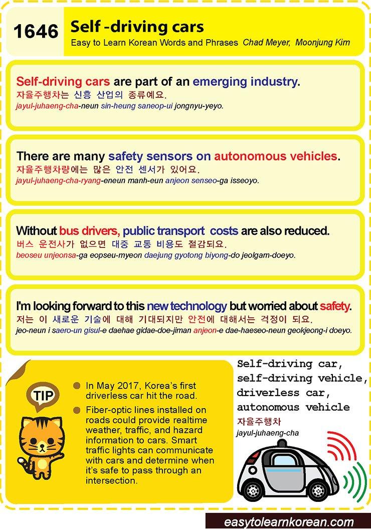 1646) Self-driving cars