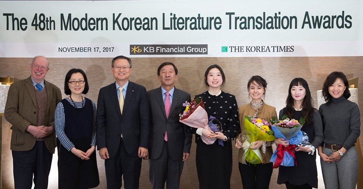 Winners of the 48th Modern Korean Literature Translation Awards pose for a photo at the award ceremony at Lotte Hotel Seoul, Friday. From left are judge Brother Anthony, judge Min Eun-kyung, KB Financial Group Senior Managing Director Shin Hong-seob, The Korea Times president-publisher Lee Chang-sup, fiction grand prize winner Sarah Lyo, fiction commendation award winners Olan Munson and Oh Eun-kyung and judge Jung Ha-yun. / Korea Times photo by Shim Hyun-chul