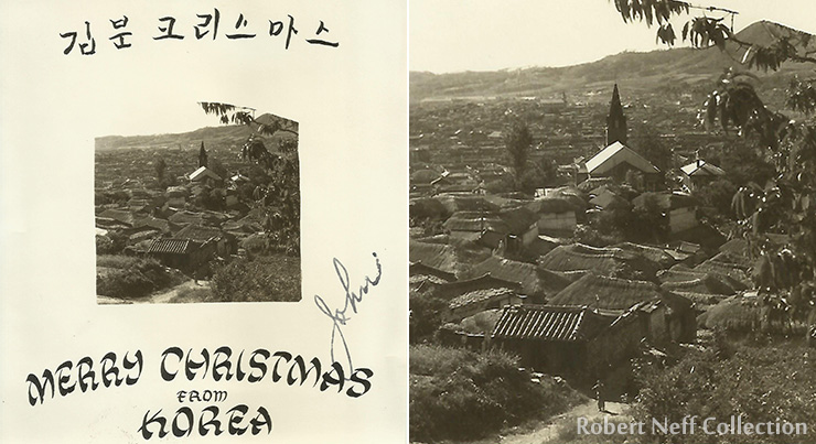 The tree at the the Christmas party in 1952 near Gapyeong