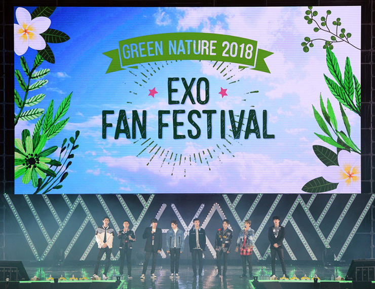 / Courtesy of Nature Republic