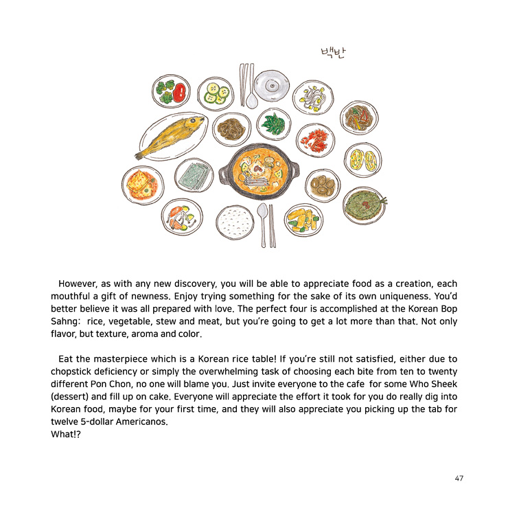 Cover of the book 'Korean Food 102' / Courtesy of Baramgil