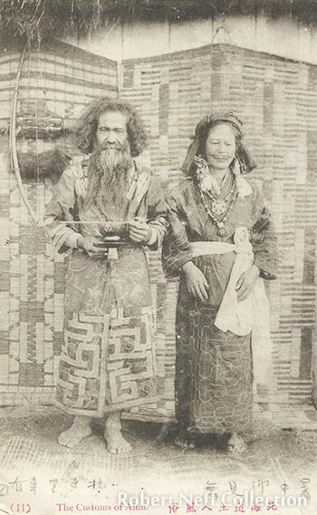 A schooner in Japan circa 1900s.