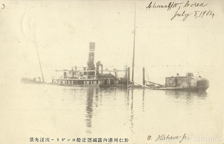 The naval battle of Jemulpo, February 9, 1904.