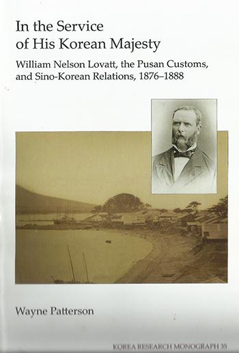 Fusan in 1886-87. Courtesy of Wayne Patterson.