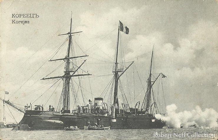 A Russian gunboat, circa 1904. Robert Neff Collection