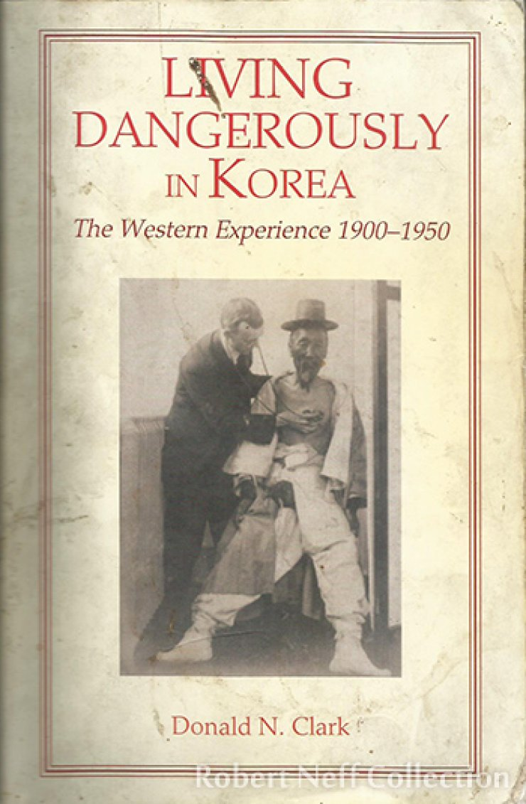 For more information about life in Korea before and after Pearl Harbor, I strongly recommend reading Donald N. Clark's book, 'Living Dangerously in Korea.'Mary Linley Taylor, Seoul History Museum exhibit February 2018