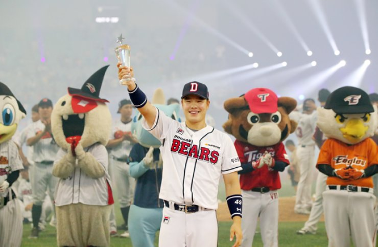 Min Byung-hun of the Doosan Bears poses with a MVP trophy during the Korea Baseball Organization (KBO) All-Star Game at Gocheok Sky Dome in western Seoul, Saturday. / Yonhap