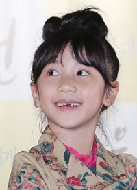 Lee Re child actress