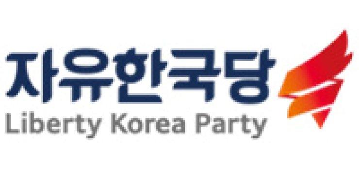 Logo of the Liberty Korea Party
