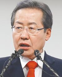 Yoo Seong-minHong Joon-pyo