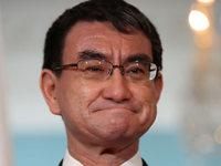 Foreign Minister Kang Kyung-whaJapanese Foreign Minister Taro Kono