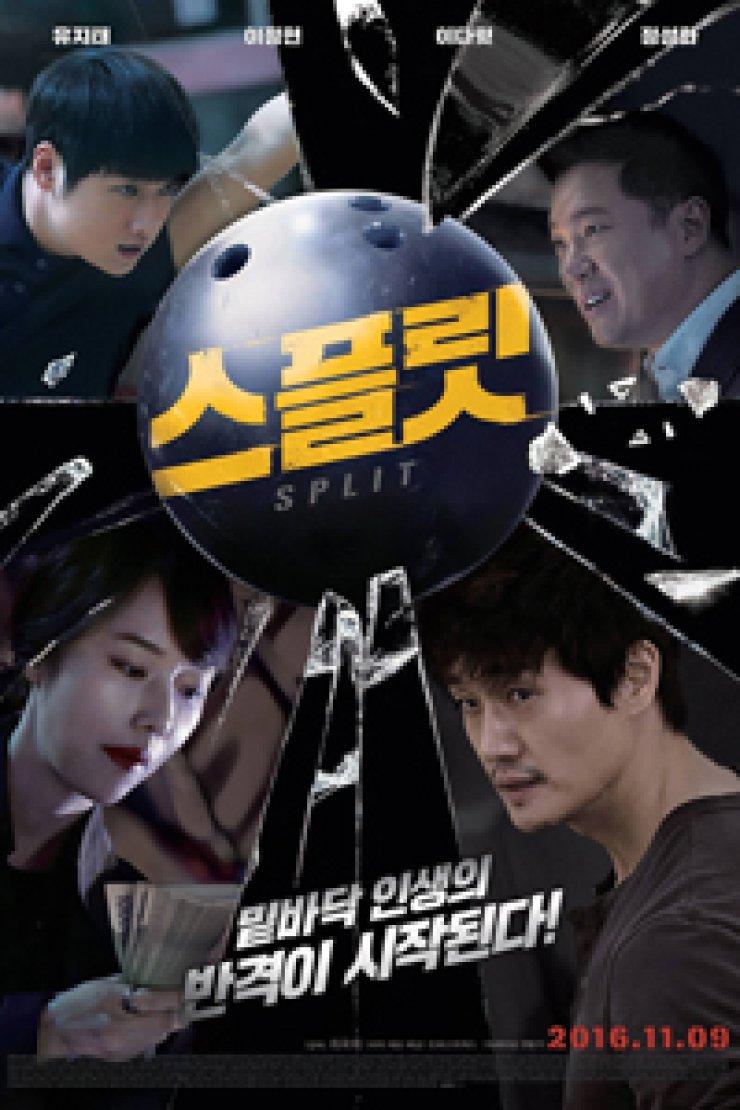 Poster for 'Split'