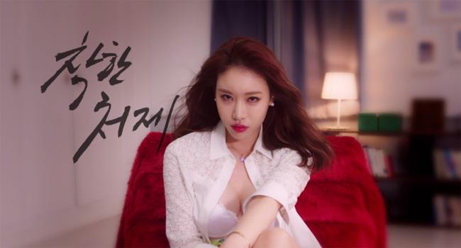 [เกาหลี 18+] GOOD SISTER IN LAW (2015) [SOUNDTRACK ไม่มีบรรยายไทย]