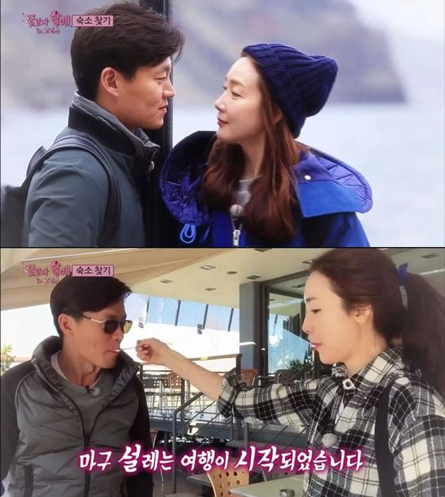 lee seo jin choi ji woo dating