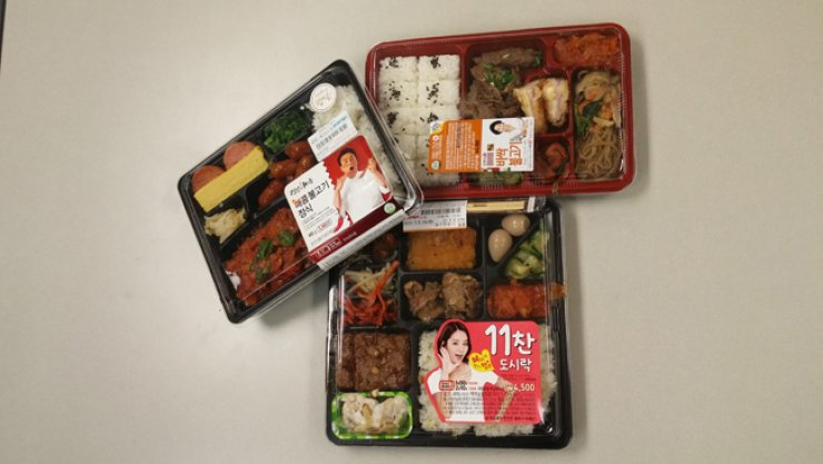 Celebrity Branded Lunch Boxes Hot Items