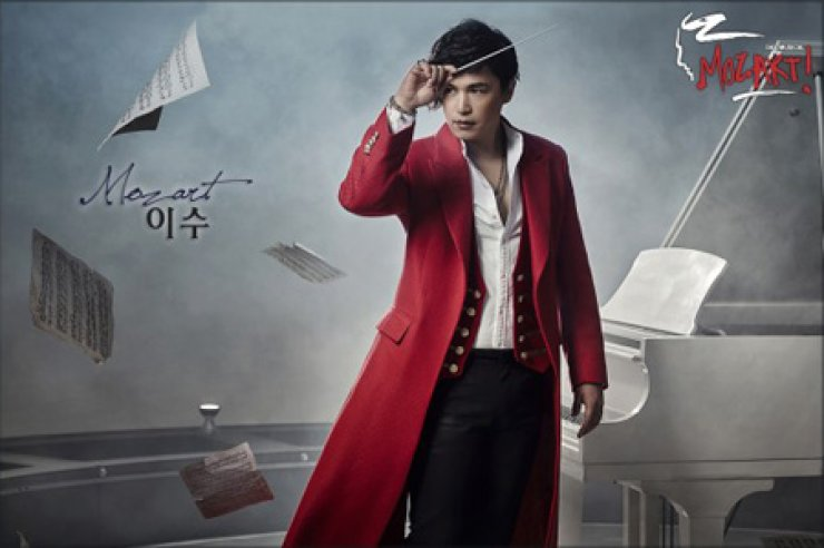 Lee Soo from 'Mozart!' poster