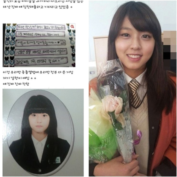 A netizen who claimed Seolhyun(above) as a classmate revealed the star's past when she was a middle school student in Bucheon, including photos. / Courtesy of online community