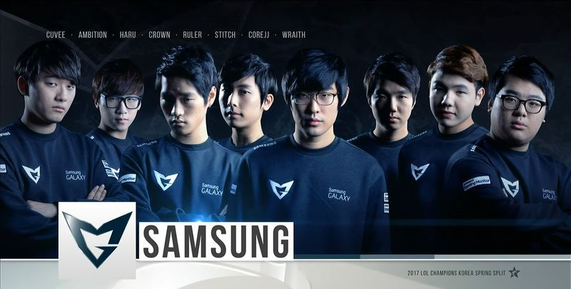 Samsung Galaxy Lol Team
