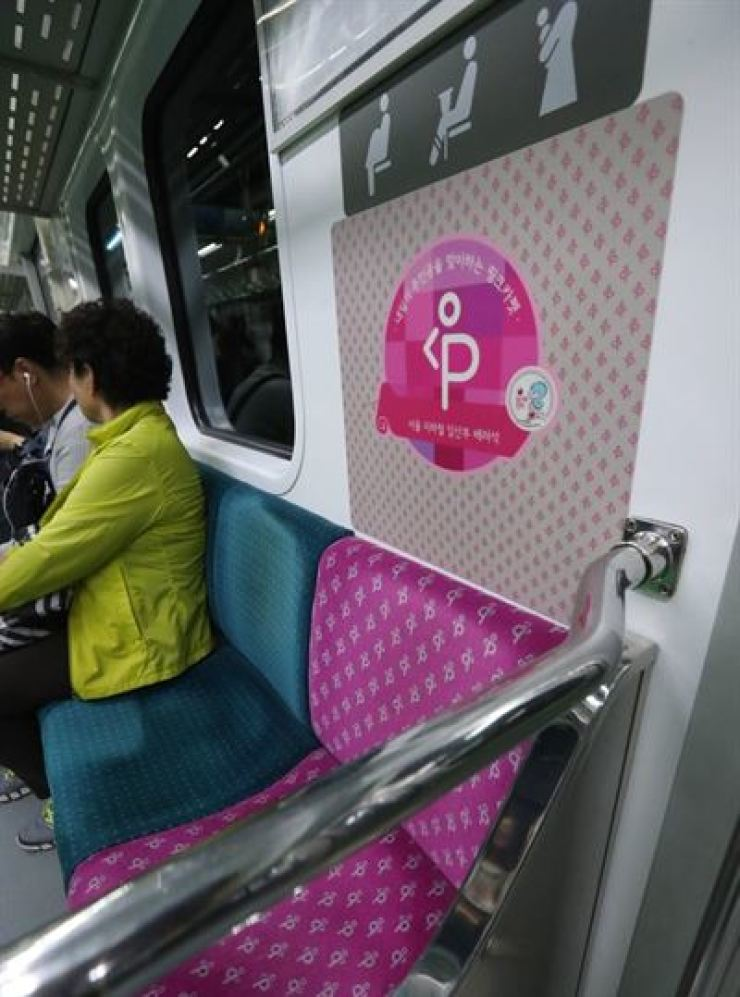 Priority seats for pregnant women were introduced in 2013. / Yonhap