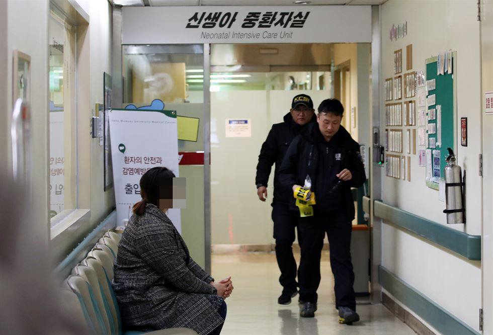 Four newborn babies die in two hours at Ewha Hospital; investigation underway