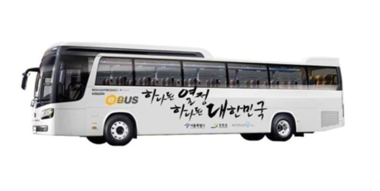 Seoul City will run free shuttle buses between Seoul and the Olympic towns of PyeongChang and Gangneung during the Winter Olympics and Paralympics. / Yonhap