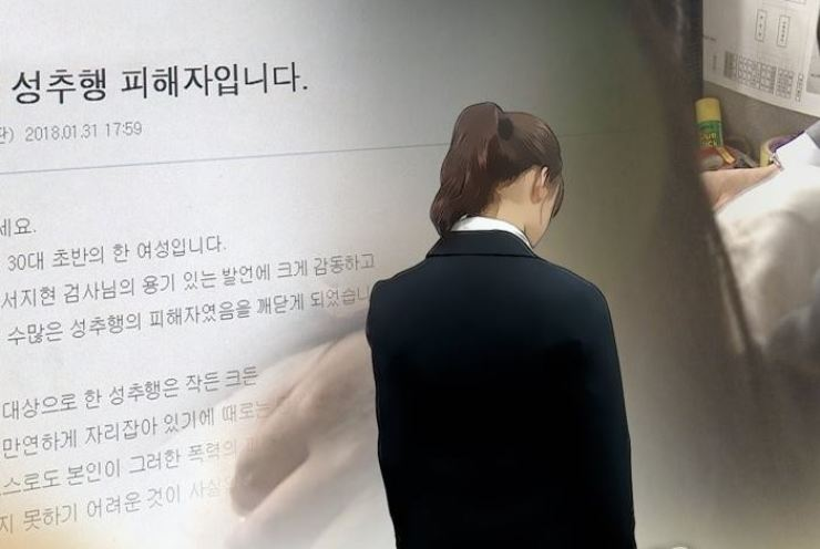 In Korea, the truth is no protection against slander charges. / Yonhap