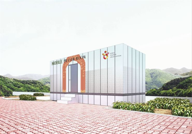 The Gangneung City Office, with the Korea Tourism Organization and the Gangwon Provincial Government, designed the 'mobile prayer room' for Muslims visiting the city for the PyeongChang Winter Olympic Games. / Courtesy of Korea Tourism Organization
