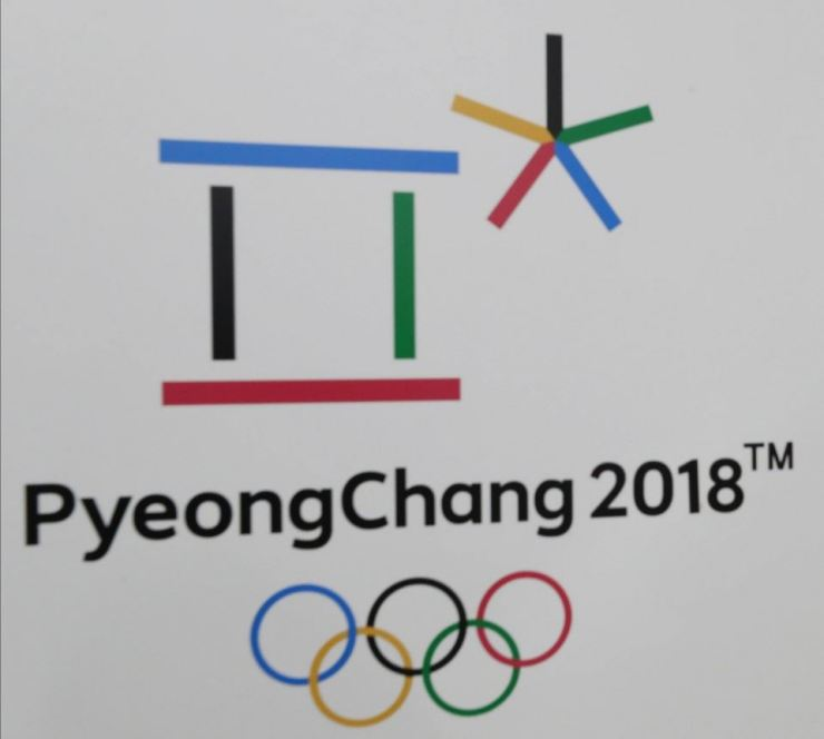 The official logo of the 2018 PyeongChang Winter Olympics. / Yonhap