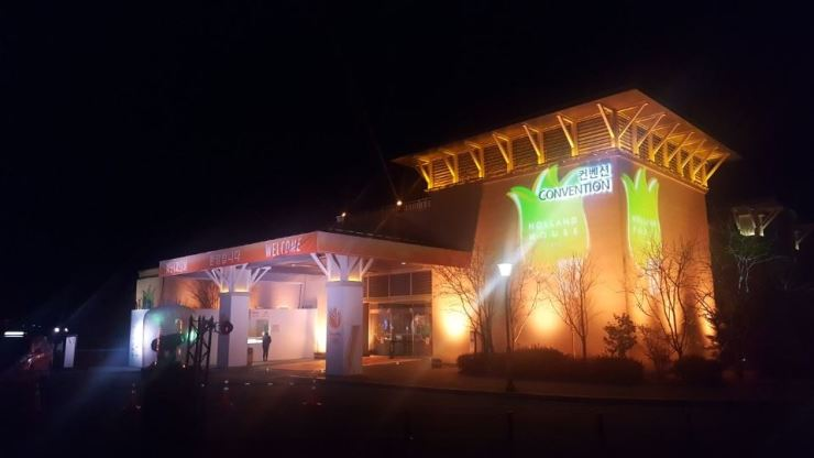 Holland Heineken House at the Lakai Sandpine Resort in Gangneung. Korea Times photos by Kim Hyun-bin
