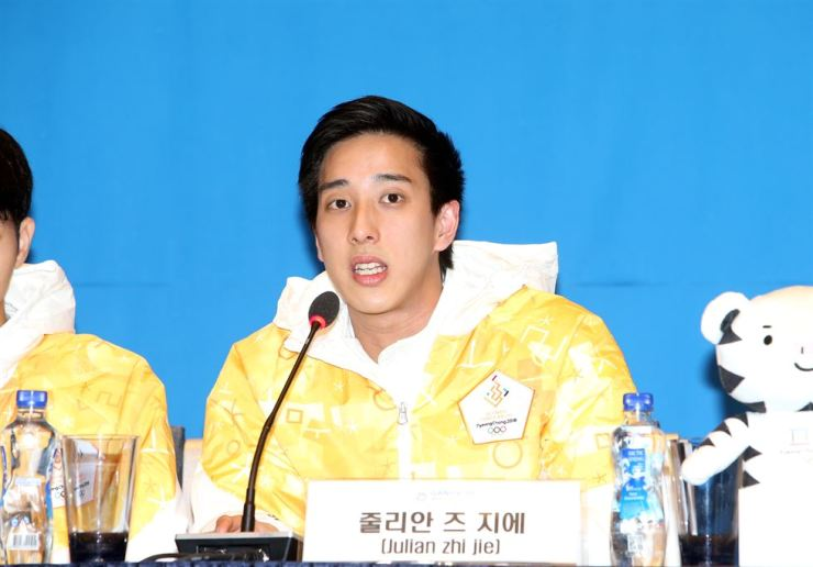 Malaysian figure skater Julian Yee speaks during a press conference at Gangwon Media Center in Gangneung, Gangwon Province, Thursday. / Courtesy of Gangwon Province