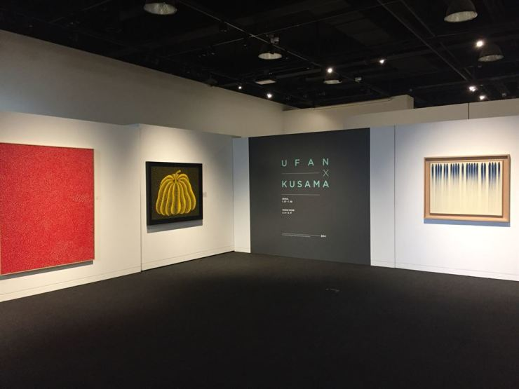An installation view of 'UFAN x KUSAMA' exhibition at Seoul Auction's new Hong Kong space SA+ / Courtesy of Seoul Auction