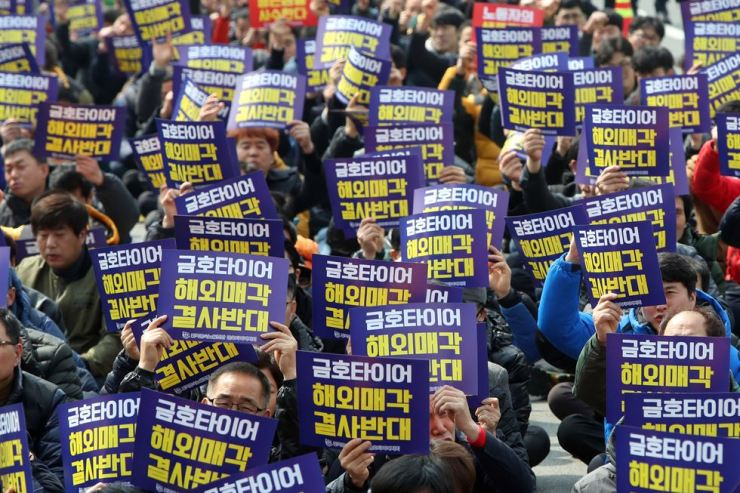 Kumho Tire's labor union urges the management to withdraw its plan to sell the tiremaker to a foreign enterprise, during a rally held in Gwangju, Friday. / Yonhap