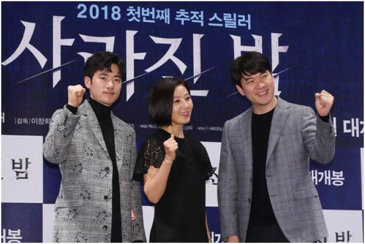 Kim Hee-ae, center, and Kim Sang-kyung star in the upcoming thriller 'The Vanished.' / Yonhap.