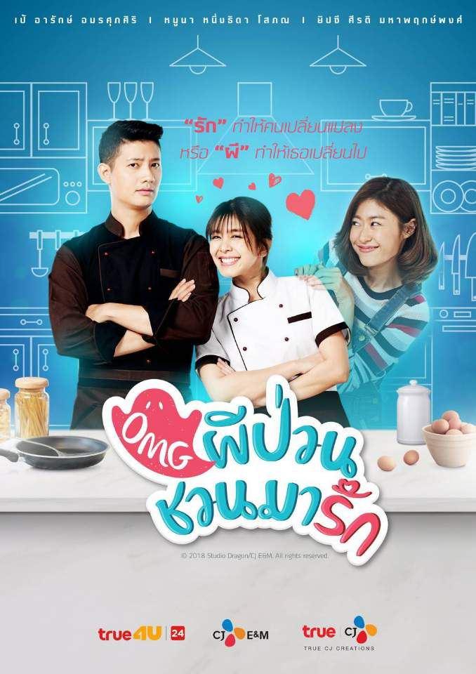 Thailand remakes 3 Korean TV shows
