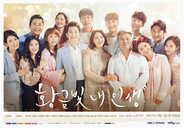 TV series 'My Golden Life' didn't follow Koreanovela formula