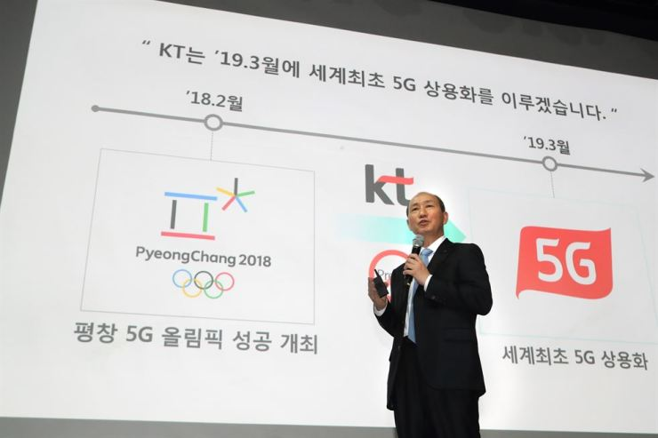 Oh Seong-mok, president of KT's network business, speaks at a press conference at the firm's Gwanghwamun building in downtown Seoul, Thursday, stressing the firm will launch commercial 5G network services early next year based on its successful provision of the 5G trial service at the PyeongChang Winter Olympics. / Courtesy of KT