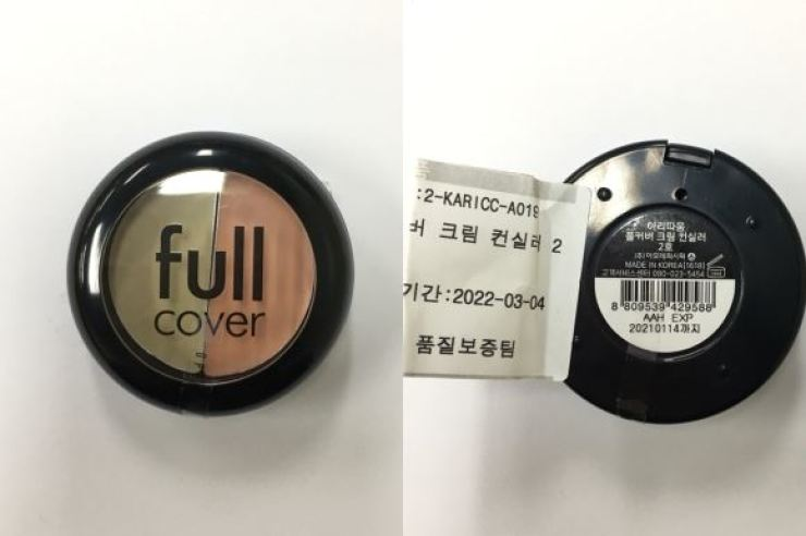 AmorePacfic's Aritaum Full Cover Cream Concealer No. 2 / Courtesy of Ministry of Food and Drug Safety