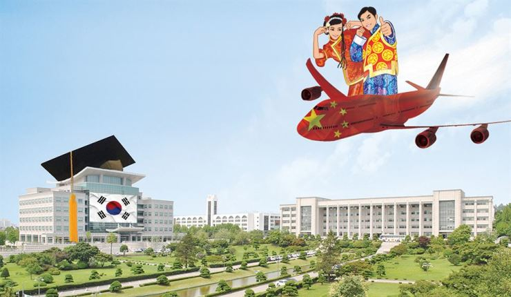 Over 50 percent of international students at Korean universities are Chinese.