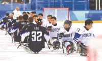 South Korea's sledge hockey team makes cut for playoffs