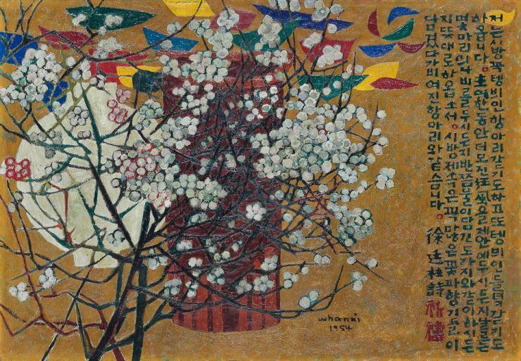 Kim Whan-ki's 'Jar and Poetry' / Courtesy of Seoul Auction
