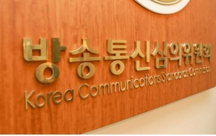 Courtesy of Korea Communications Standards Commission (KCSC)