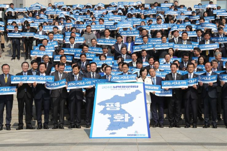 Democratic Party of Korea members hold a rally at the National Assembly, Wednesday, to wish for a successful summit to be held Friday. / Yonhap
