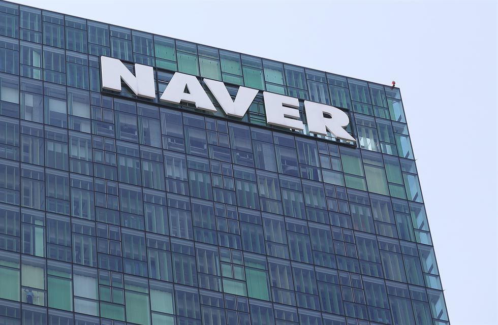 Naver urged to do more to stop opinion-rigging